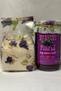 Naples Grape Pie Kit